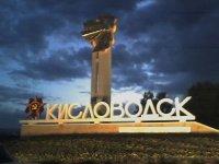 Первый заместитель прокурора Кисловодска пойман на взятке и с позором уволен