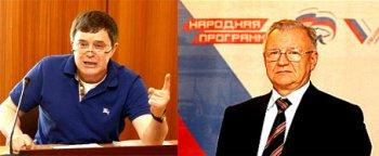 Псковские предприниматели устали от проверок и коррупции