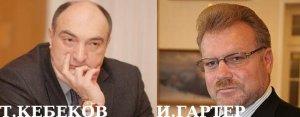 Коррупция по-северо-кавказки