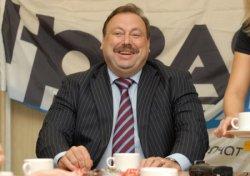 РБК: Прокуратура признала, что несправедливо выгнала Г.Гудкова из Думы