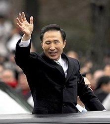 Суд выдал ордер на обыск в канцелярии президента Южной Кореи