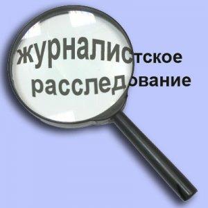 СИРОТА И УШЛЫЙ АДВОКАТ КАНАЕВ