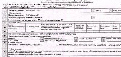 185 миллионов прокурора Кебекова. Правда о лжи