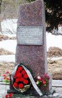 Государство и память о 300 тысячах замученных военнопленных