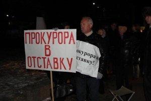 МОЛНИЯ: глава российского города Ангарск требует отставки прокурора