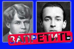 «Осатаневшие прокуроры» взбудоражили российское общество