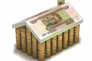 Новелла : 7 лет заключения чиновникам  за неэффективное использование бюджетных средств