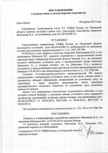 """В ПСКОВЕ СНЯЛИ """"ПУТИНА"""""""