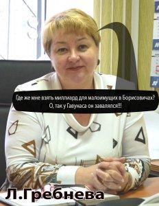 ШТИРЛИЦ В ЮБКЕ