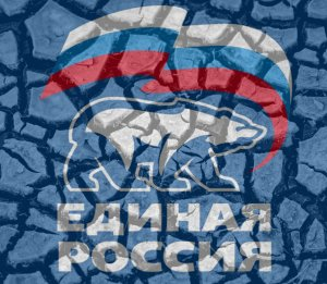 """Печеряне массово выходят из партии """"ЕДИНАЯ РОССИЯ"""""""