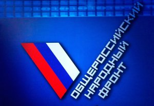 В России будет создан черный список чиновников, нарушающих законодательство о  СМИ