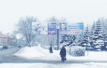 Глава Пскова задает принципиальные вопросы