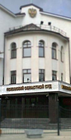Областной суд отказал прокуратуре, вставшей на защиту лжи губернатора Турчака